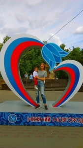 Nadezhda,30-7