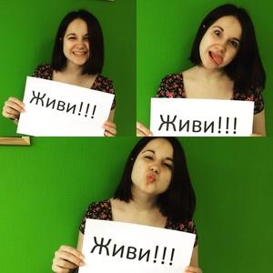 Olesya,29-5