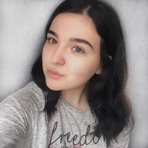 Sonia,18-5