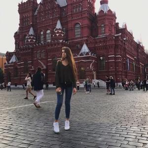 Anastasia,21-12