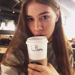 Anastasia,20-29