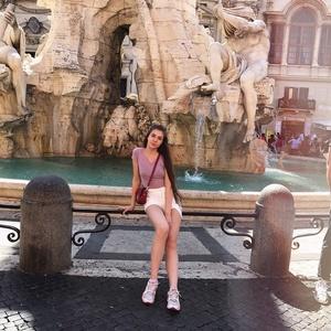 Anastasia,20-23