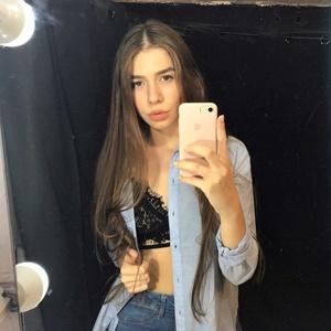 Anastasia,20-11