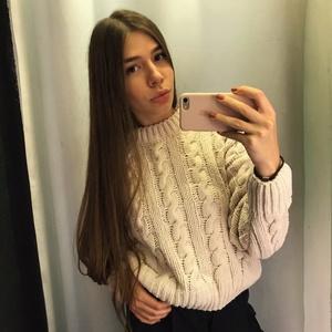 Anastasia,21-13