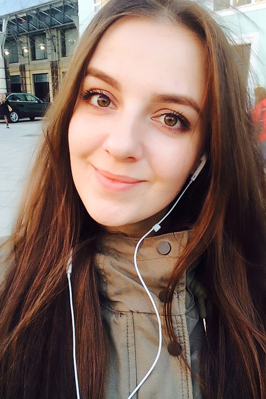 Year Long Nature Study Reminders: Meet Nice Girl Yana From Russia, 26 Years Old