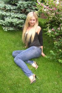 Inga,28-2