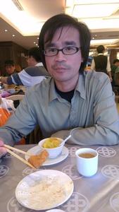 Shu yan,45-3