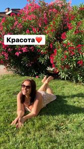 Elena,44-12