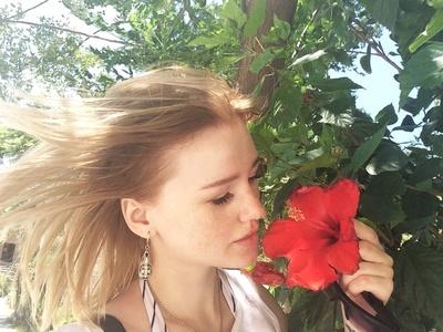 Emily,29-13