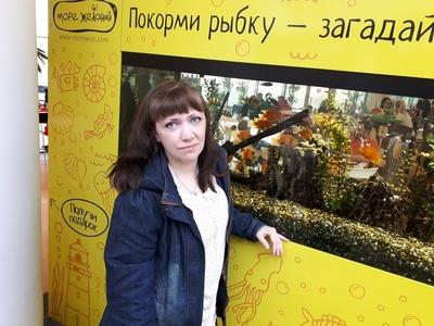 Olya,38-6