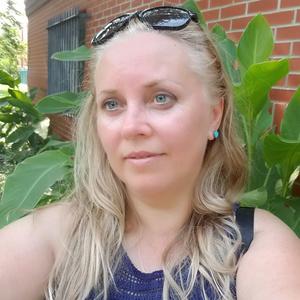 Nataliia,48-2