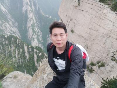 Zhihua,41-9