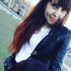 Valeriya,43-4