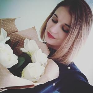 Iryna,26-5