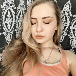 Anastasia,19-2