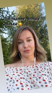 Anna,52-26