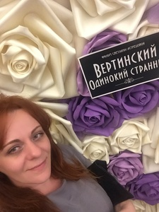 Elena,41-2