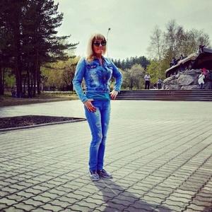 Irina,44-9