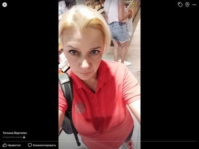 Tatyana,48-8