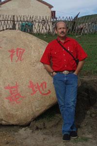 John,60-1