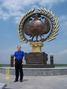 Dongkwan,50-3